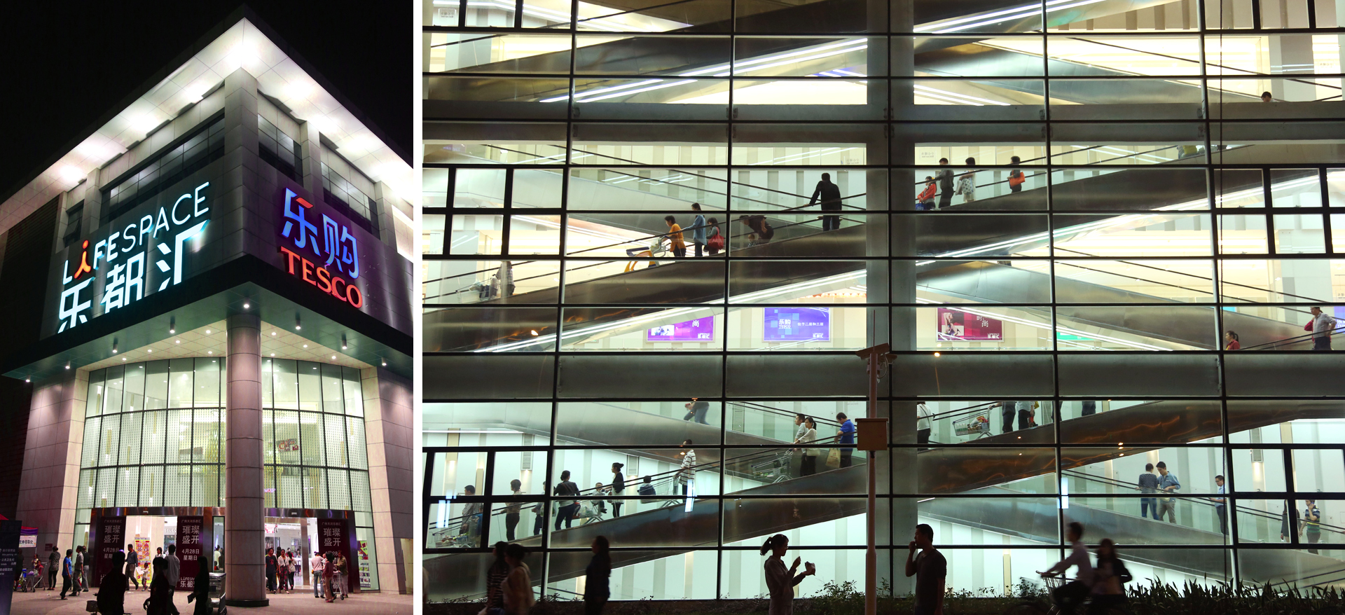 Guangzhou Lifespace Mall, Guangzhou, China
